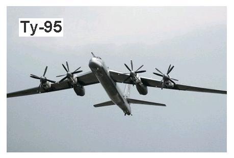 В Хабаровском крае разбился стратегический бомбардировщик Ту-95