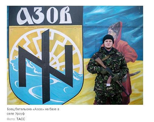 Командира батальона из Украины «Азов» нашли подвешенным