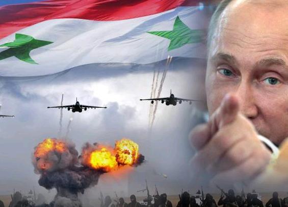 Битва за Сирию