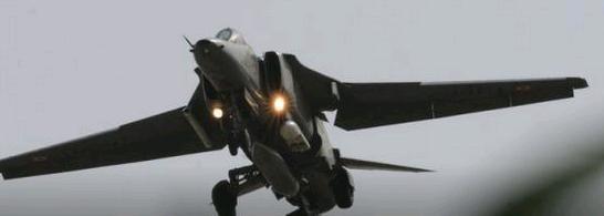 Турецкие власти обвинили ВВС Сирии