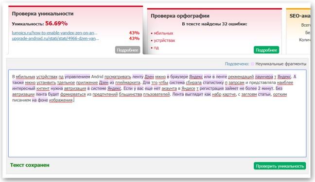 Замена русских букв на греческие
